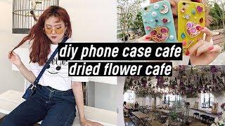 Phone Case DIY Cafe, Aesthetic Flower Cafe in Hongdae & Shopping | DTV #25