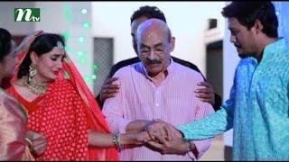 Bangla Natok House 44 (হাউস ৪৪) Episode 78 I Sabnam Faria, Aparna, Salman Muqtadir lDrama & Tele