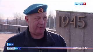 В Пензе на Вахту Памяти заступили ветераны ВДВ