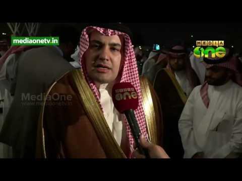International book fair in Riyadh