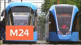 """""""Это наш город"""": первый беспилотный трамвай протестируют в столице - Москва 24"""