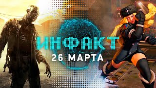 Телесериал Street Fighter, Battle Royale в Dying Light, God of War, Far Cry 5, ремейк System Shock…