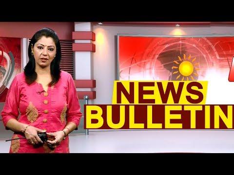Dainik Savera News Bulletin 2nd 16 Feb