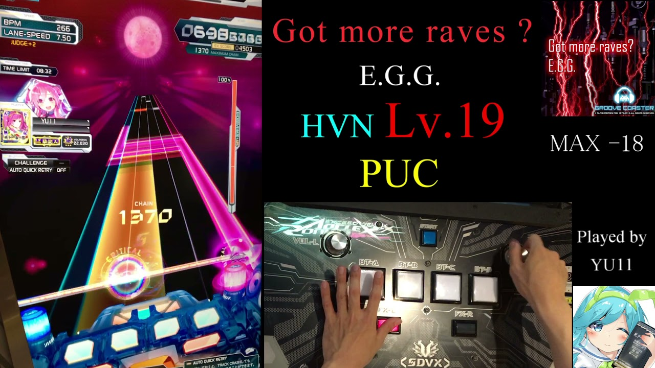 【MAX -18】 Got more raves ? (HVN) PUC 手元付き 【SDVX】