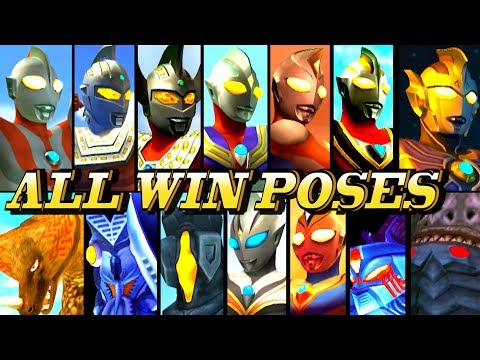 Ultraman FE3 - All Characters Win Poses ( 1080p HD 60fps )