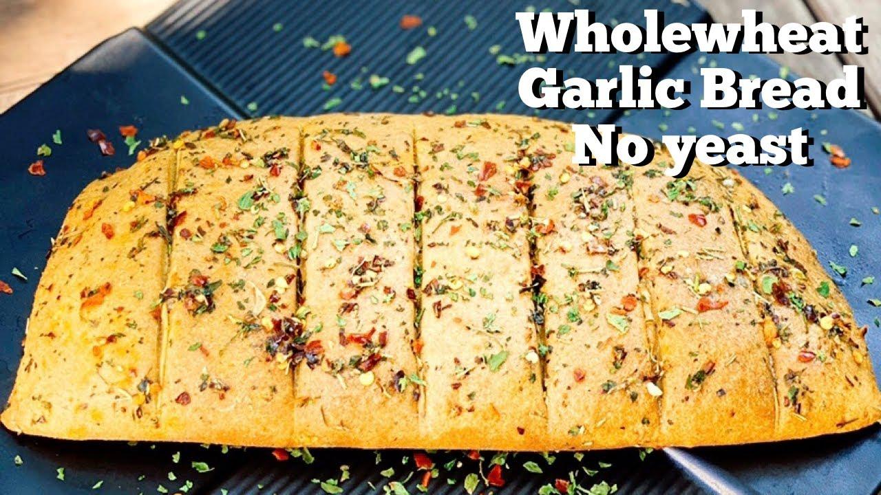 Dominos style Wheat Garlic Bread | No Yeast Garlic Bread ...