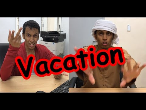 Zubair Sarookh wants to go on a vacation