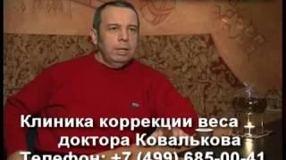 Диетолог Ковальков о диетах