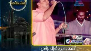 Peer Mohammed in Asianet Mailanchi