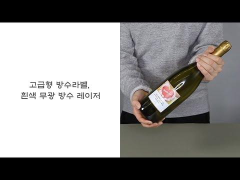 흰색 무광 방수 레이저 제품 소개
