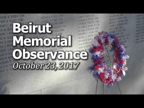 Beirut Memorial Observance 2017