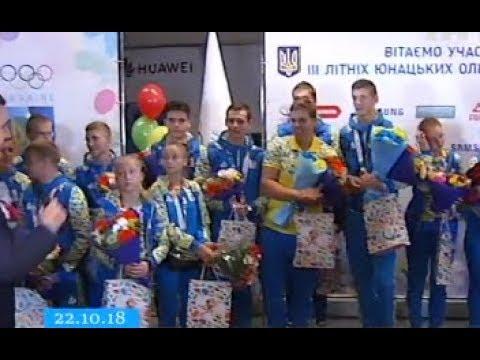 ТРК ВіККА: В Борисполі урочисто стрічали черкаських призерів
