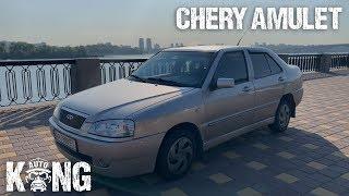 Обзор авто CHERY AMULET (2007) | KONGAUTO | KONGBAND