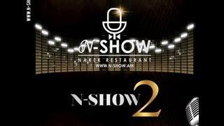 All Stars - N-Show akumb / Himn /