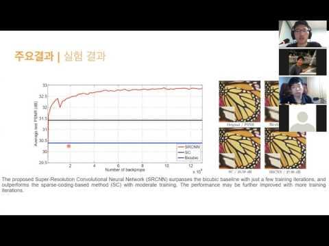 PR-004: Image Super-Resolution Using Deep Convolutional Networks