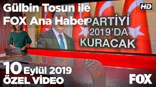 Ali Babacan kuracağı partiyi anlattı... 10 Eylül 2019 Gülbin Tosun ile FOX Ana Haber