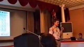 ICAIS 2003 Divnomorsk 2