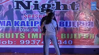 Rimjhim pani    Sambalpuri Dance    Bijepur Kali Puja 2018