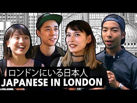 Japanese in London ロンドンにいる日本人