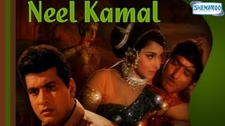 Neel Kamal - Full Movie In 15 Mins - Raj Kumar - Manoj Kumar - Waheeda Rehman