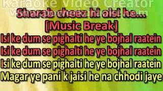 Sharab cheez hi aisi hai - Pankaj Udhas (Ghazal) karaoke with lyrics