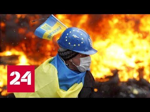 Смотреть Истерика вместо диалога: почему сорвался телемост Украина - Россия? 60 минут от 09.07.19 онлайн