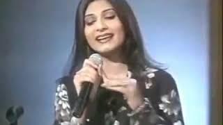 Gham e dil ko in ankhon se chalak Jana bhi aata hai | Fariha Parvez