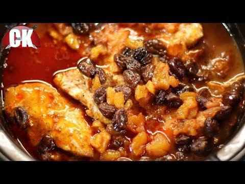 North African Chicken Stew Recipe (Slow Cooker)