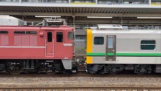【E493系 EF81 81を牽引】JR東日本E493系 尾久車 01編成+EF81 81[田】牽引試運転