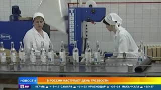 Русская водка выиграла в европейском суде