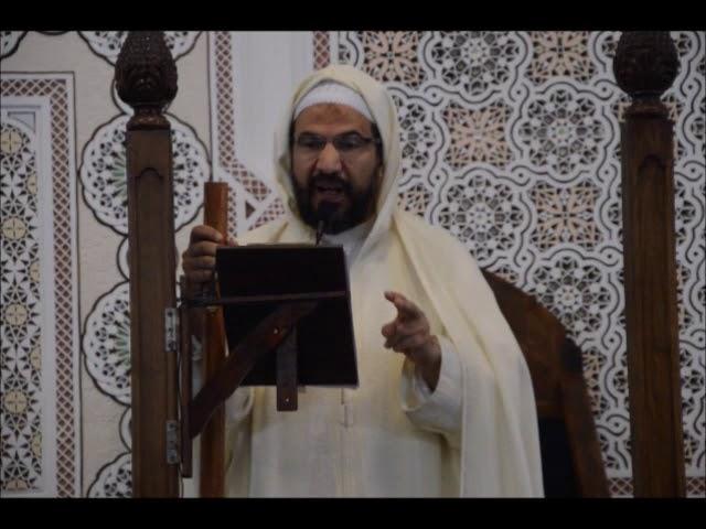 رمضان شهر العبادات- الشيخ أحمد الهبطي أبوخالد traduction 26min03