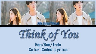 Download Lagu Ha Sung Woon - Think of You (OST. Her Private Life Part. 6) Lyrics Sub Indo mp3