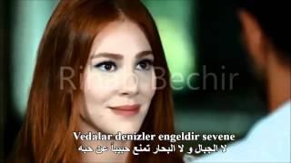 İrem Derici - Kalbimin Tek Sahibine مترجمة للعربية | Kiralik Ask