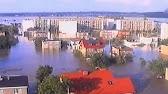 Film dokumentalny Powódź Tysiąclecia - Historia katastrofy [VHS