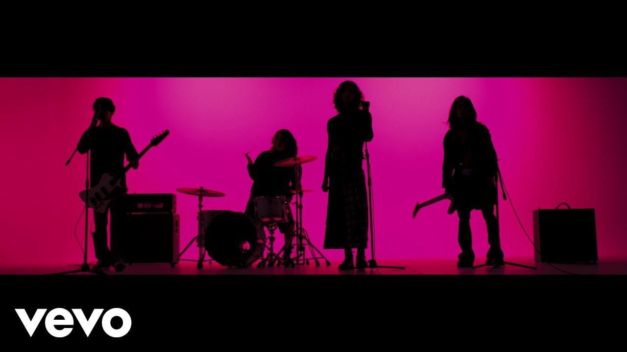 Wiplash - Yonaguni (Video Oficial)