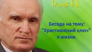 """видео Беседа на тему """"Здоровье"""