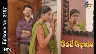 Aadade Aadharam | 29th June 2019 | Full Episode No 3107 | ETV Telugu