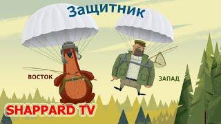 Русская рыбалка 4 🐟Ивент \Защитник\ квест №6Восток🐟 НАЖИВКИ И БЛЕСНА🐠