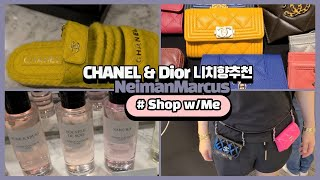 Shop with Me Neiman Marcus / 샤…