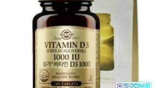솔가 비타민D3 1000IU 180정 010 7660 …