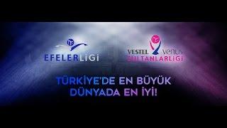 Idman Ocagi vs Eczacibasi | 28 Jan 2017 | Turkish Women's Volleyball League 2016/2017
