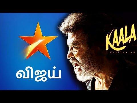 காலா பிரம்மாண்ட வியாபாரம்   SATELLITE RIGHTS   STAR TV   ZEE TV   2.O TEASER   KAALA TRAILER  