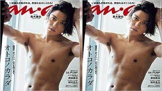 全国のジャニーズ裸体ウォッチャーの皆さ~ん!! 2月13日発売の雑誌「ana...