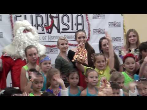 Школа танцев Ксении Пахомовой EURASIA Новый год 2017