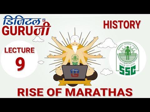 RISE OF MARATHAS  | L9 | HISTORY | SSC CGL 2017 | DIGITAL GURUJI
