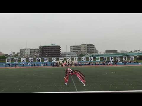 墨田川高校 2017 応援団 A族★準優勝