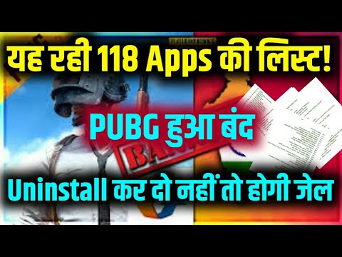 HOW TO PLAY PUBG AFTER BAN IN INDIA from YouTube · Duration:  2 minutes 49 seconds