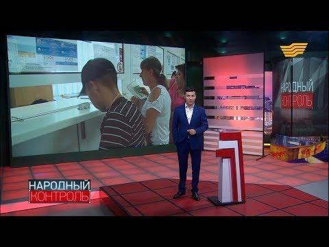 «Народный контроль». За что квартиры жителей Уральска выставляют на торги?
