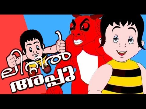 Animation Movie | Little Appu | Animation For Kids