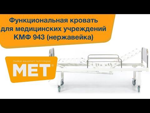 Физиотерапевтическое оборудование и аппараты для